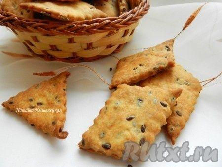 Предлагаю приготовить простое домашнее печенье, которое можно подать к утреннему кофе или к супу-пюре на обед. Приятное на вкус, хрустящее рассыпчатое печенье с семенами льна обязательно понравится и взрослым, и детям.