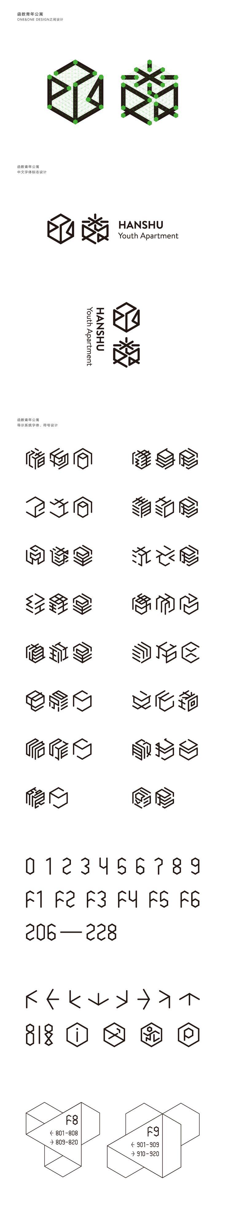 之间设计-LOGO&字体设计集|平面|标志|之间设计 - 原创作品 - 站酷 (ZCOOL)