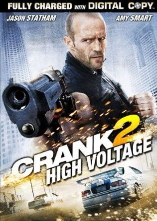Crank 2: High Voltage (DVD)