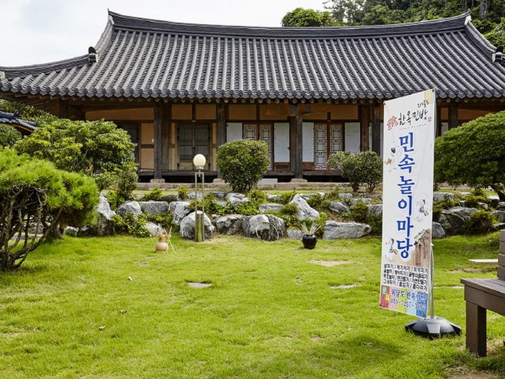 Mokpo-si Mokpo Island Hanok Guesthouse South Korea, Asia Ideally located in the prime touristic area of Mokpo, Mokpo Island Hanok Guesthouse promises a relaxing and wonderful visit. The hotel has everything you need for a comfortable stay. All the necessary facilities, including free Wi-Fi in all rooms, private check in/check out, express check-in/check-out, Wi-Fi in public areas, car park, are at hand. Guestrooms are designed to provide an optimal level of comfort with welcom...
