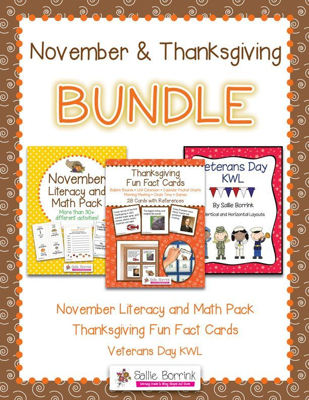 Save time and money with this fun and practical BUNDLE that includes three great products! The November Literacy and Math Pack includes 30+ Centers and Activities. The Thanksgiving Fun Fact Cards include interesting facts about this holiday. And the Veterans Day KWL will help your students think about this important holiday!