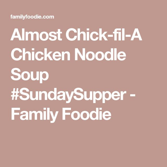 Almost Chick-fil-A Chicken Noodle Soup #SundaySupper - Family Foodie