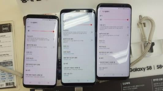 A few Samsung Galaxy S8 users complain about the reddish tint on the display - http://www.newsandroid.info/2017/04/19/a-few-samsung-galaxy-s8-users-complain-about-the-reddish-tint-on-the-display/