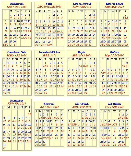 The 25+ best Islamic calendar date ideas on Pinterest