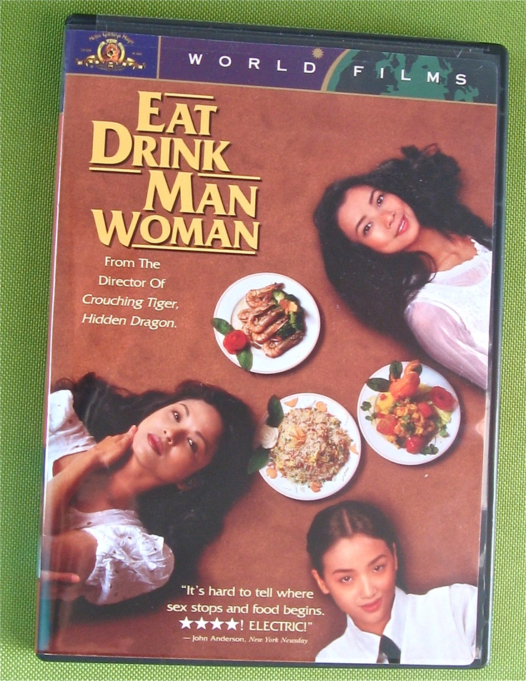 another ang lee favorite - excellent foodie fan flick   http://www.imdb.com/title/tt0111797/