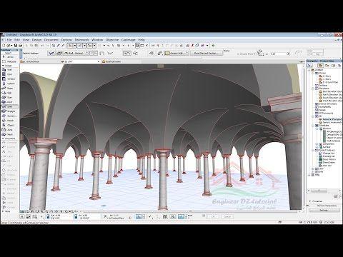 How to model Rib vault in Archicad (Comment modeler une croisée d'ogives avec Archicad) - YouTube