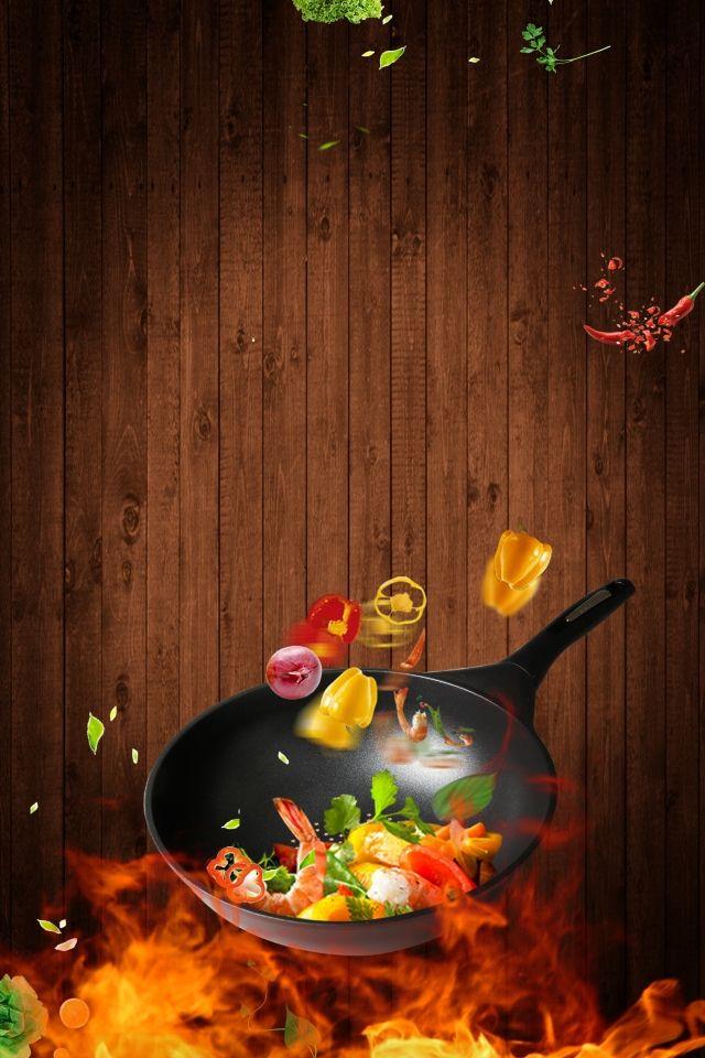 Cooking Cooking Background Cartazes de alimentos