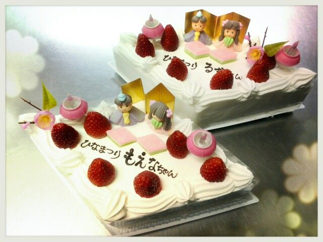 ひし型デコレーションケーキ
