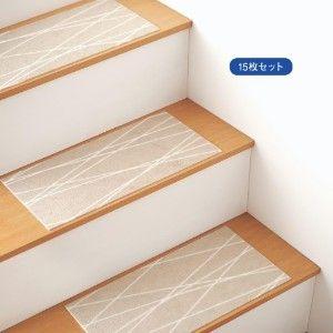 すべり止め付き階段マット15枚セット(ディズニー) - ネットで ... 危ない階段の昇り降りに安心感をプラス
