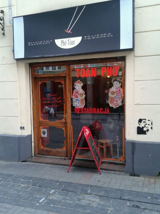 Zupa Won Ton 16 PLN