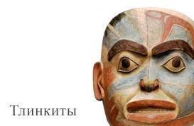 КУНСТКАМЕРА | Онлайн-каталоги коллекций