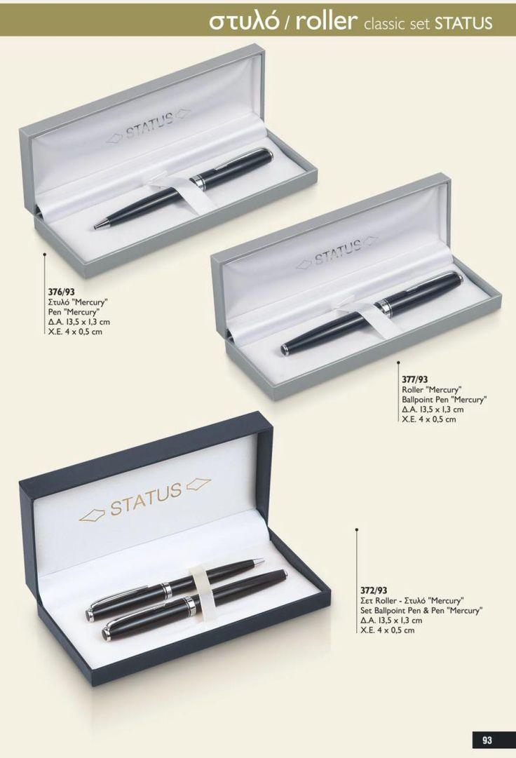 Στυλό ROLLER CLASSIK SET STATUS, Διαφημιστικά Δώρα. www.karampidis.gr