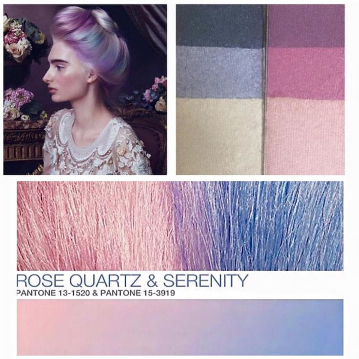 Pantone Color of the Year 2016. For the first time, it's a blend of two colors: Rose Quartz (a kind of mineral pink) and Serenity (a light blue). At Aveda, we got this!