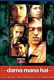 مشاهدة فيلم Darna Mana Hai 2003 مترجم