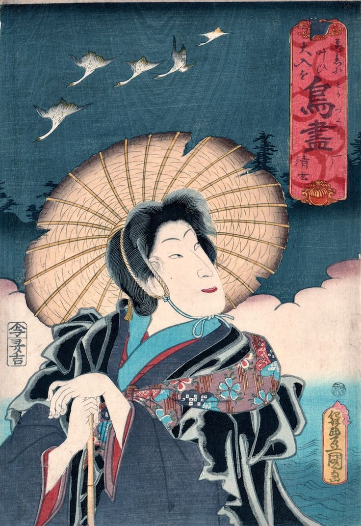 Utagawa Kunisada (1786-1865) A Picture List of Birds (Tori zukushi): Geese, 1860