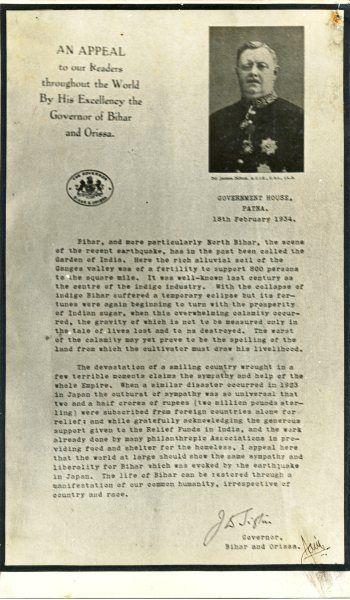 history of bihar in hindi pdf