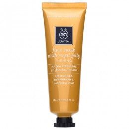 FACE MASK Firming Face Mask with royal jelly. #Firming #Regeneration #Nourishment  #Moisturization Firming and regenerating face mask with cream-gel texture, suitable for all skin types and ideal for demanding skin with  a loosening tendency. Read more at www.apivita.com