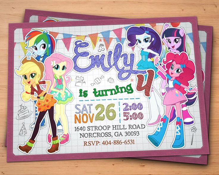 My Little Pony Invitation, Equestria Girls Invitation, Birthday Party, Adults, Printable, Ballpoint Pen Drawing On Grid Paper, Digital File by HermosaInvitations on Etsy https://www.etsy.com/listing/462744138/my-little-pony-invitation-equestria