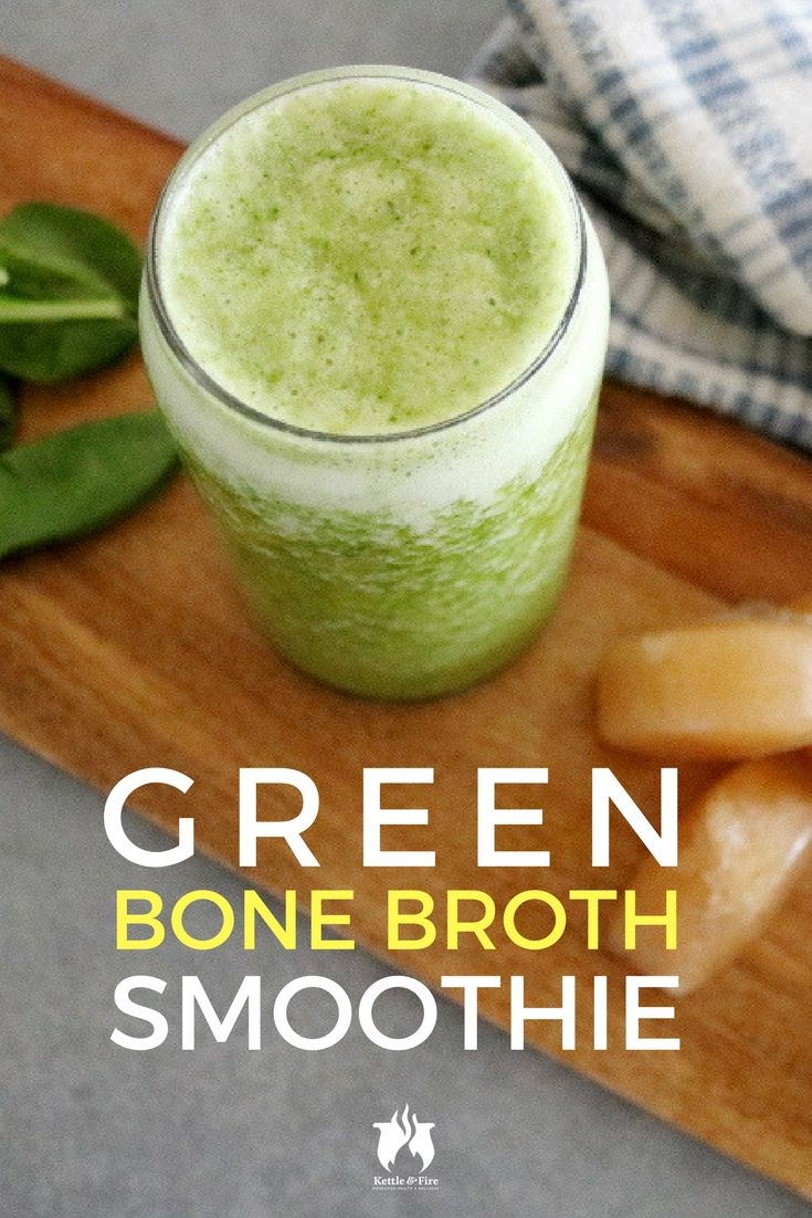 Breakfast will never be the same once you try this Green Bone Broth Smoothie recipe, a frothy cold green smoothie packed with fiber, protein, and collagen!
