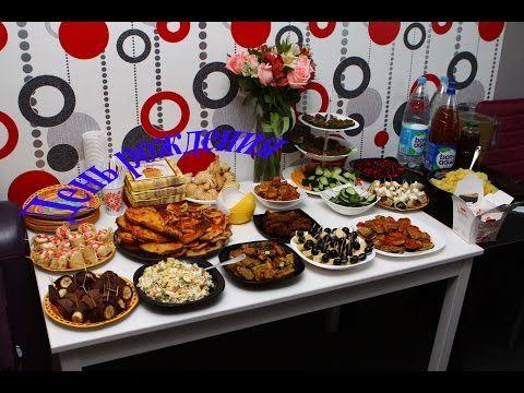 Вегетарианский праздничный стол (мой день рождения). Вегетариашка. Вегетарианские рецепты. - YouTube