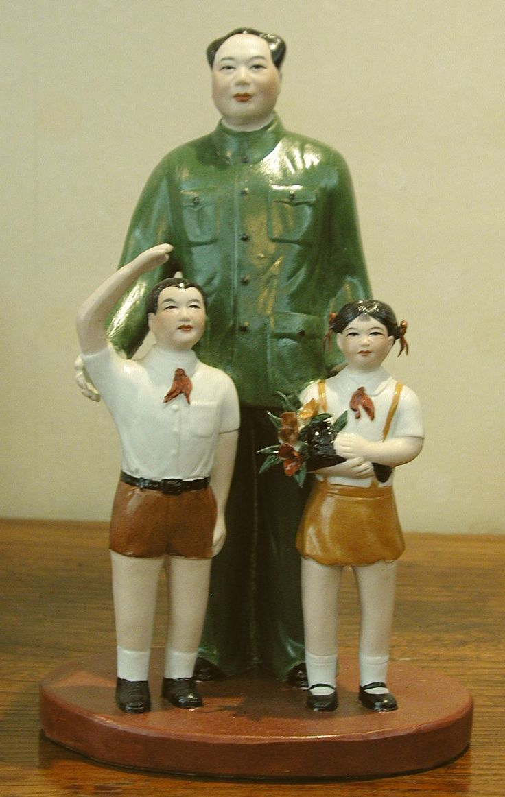 Ceramic Statue of Chairman Mao with Children: