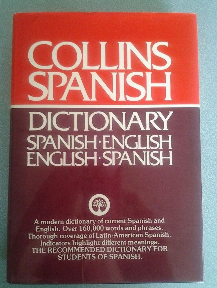 Collins Spanish Dictionary: Spanish-English, English-Spanish by Colin Smith #Textbook