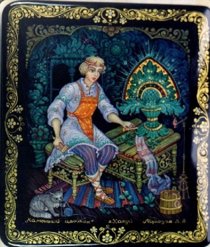Russian lacquer miniature box.