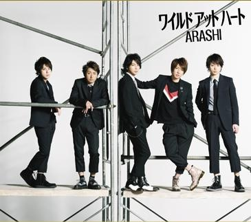 [VIDEO] Wild at Heart - Arashi - A upbeat & happy J-pop video +lyrics