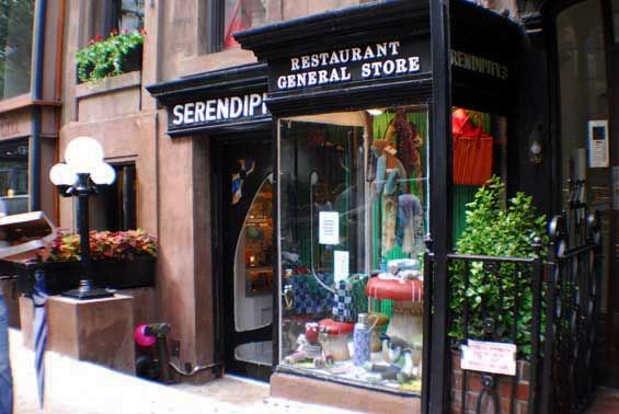 Serendipity III, 225 East 60th Street (btw 2nd and 3rd Avenue) Manhattan. Serendipity Film Locations | @ On the set of New York.com