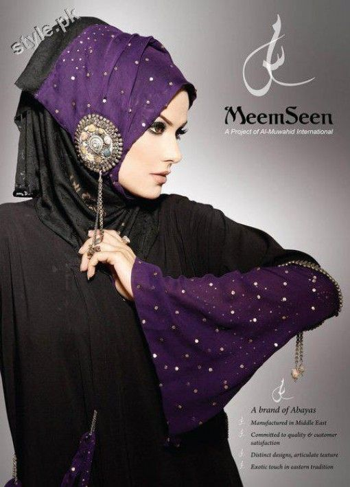 Latest Abaya Collection 2012 by Meemseen e13276684627861