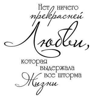 Красивые надписи, штампы для скрапбукинга | 341 фотография