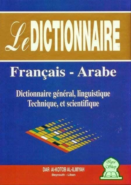 la faculté: Le Dictionnaire : Français - Arabe Gratuitement                                                                                                                                                                                 Plus