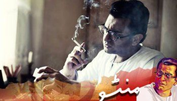 Manto Pakistani Full Movie online Free Download on Torrent Youtube Dailymotion. Manto 2015 Full Movie WAtch Online Free Download
