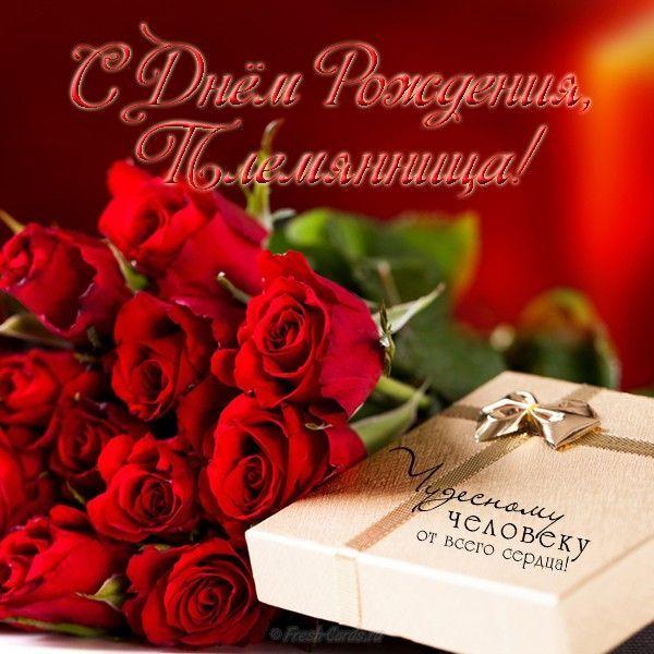 Pozdravlenie S Novym Zvaniem Tyosha Place Card Holders Thanks Card Birthday Wishes