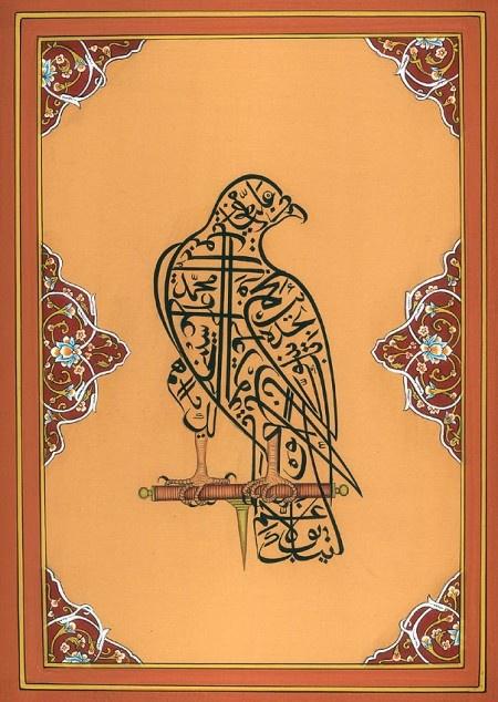 arabic calligraphy, falcon