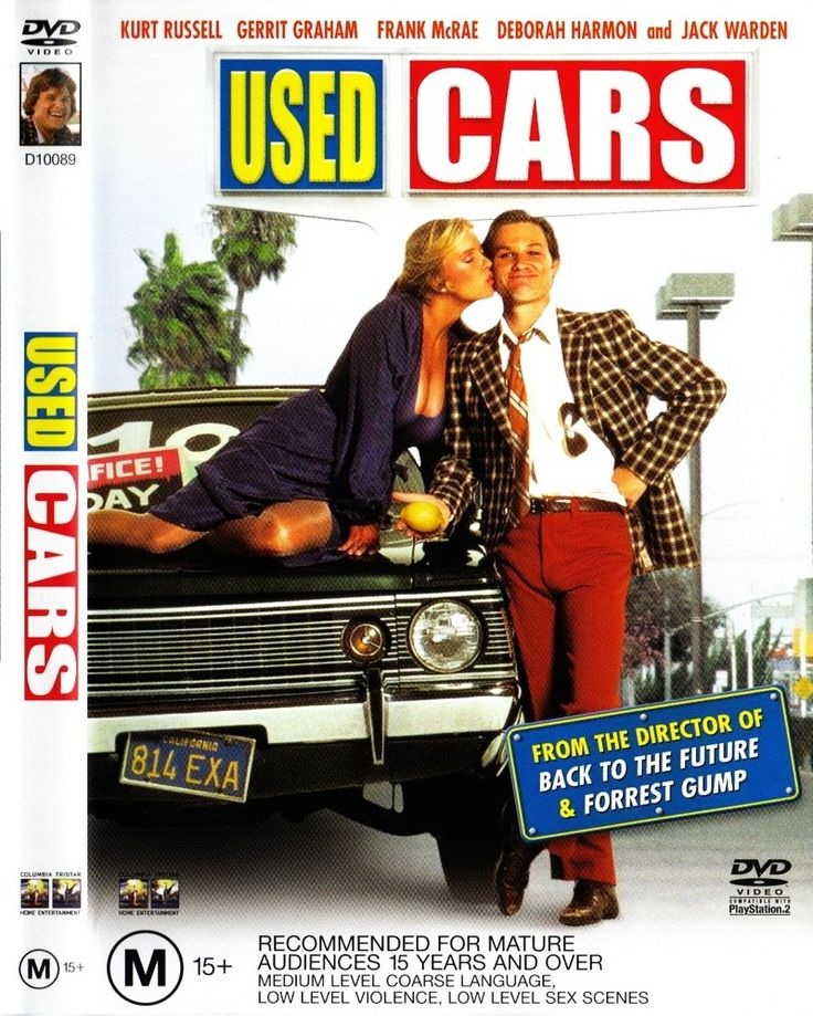 Deborah Harmon Used Cars