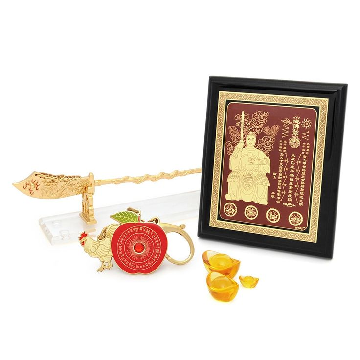 2015 HOROSCOPE KIT FOR SHEEP  This kit includes:  Tai Sui Plaque for 2015 Yellow Gold Ingots (20 pieces in 3 sizes) The Dragon-Snake Nine Rings Sword of Power Anti-Conflict Keychain FREE Jade Cicada
