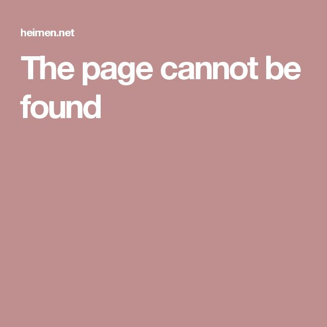 The page cannot be found