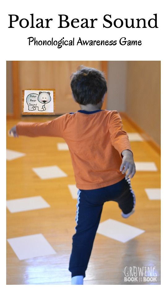 A phonological awareness game that can be played five different ways to build phonemic awareness. It's a great gross motor activity for a polar bear theme unit too.