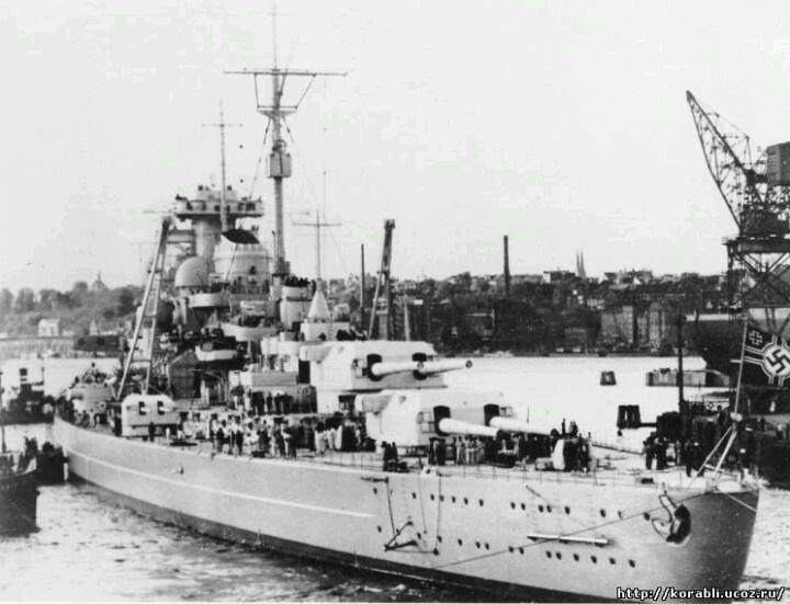 Bismarck City Portrait