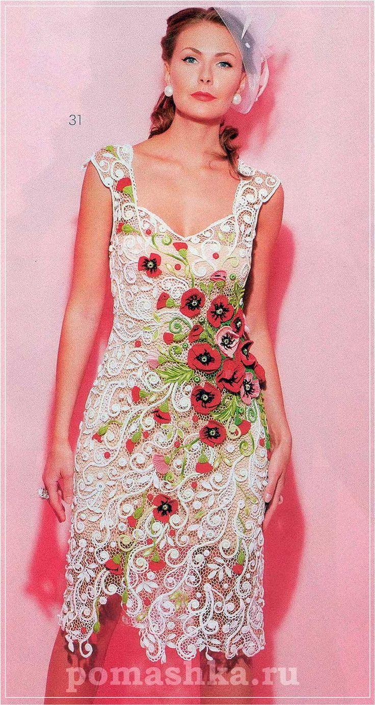 Платье с маками крючком ирландское кружево