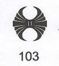 ArtWay Circle Stamps 103 $10