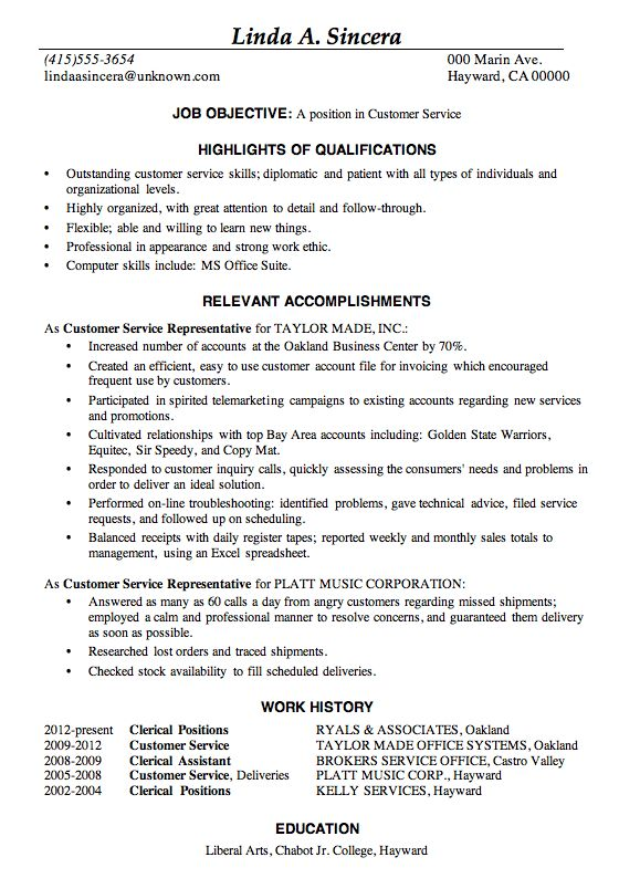 resume sample customer service job this sample resume is in the achievement resume format - Professional Wording For Resumes