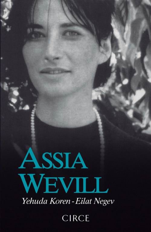 Assia Wevill | Photos | Murderpedia, the encyclopedia of murderers