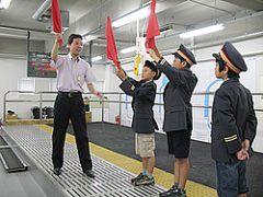 夏休みの自由研究に鉄道の職業体験はいかがでしょうか 京王電鉄の八王子市の鉄道教習所では2016年7月29日金に職業体験プログラム京王キッズおしごと隊 ぼくのわたしのお仕事体験の1つとして駅のおしごとを体験しようを開催します 貴重な体験になると思うのでぜひ参加してみてはいかがでしょうか tags[東京都]