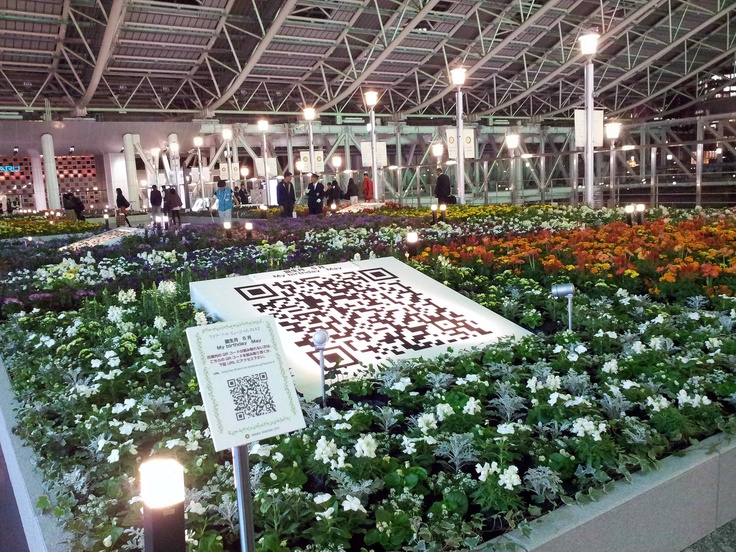 osaka station flower event 2012