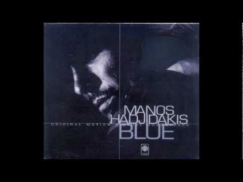 The Death Of Blue Great composition by the legendary Manos Hadjidakis