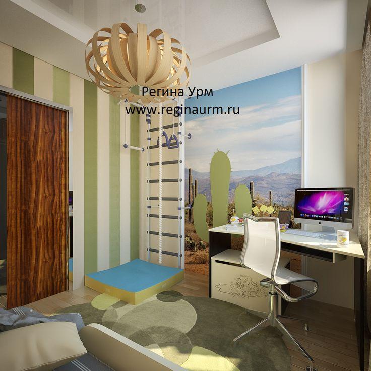 Детская комната для мальчика - современный стиль - Дизайн интерьеров - reginaurm.ru