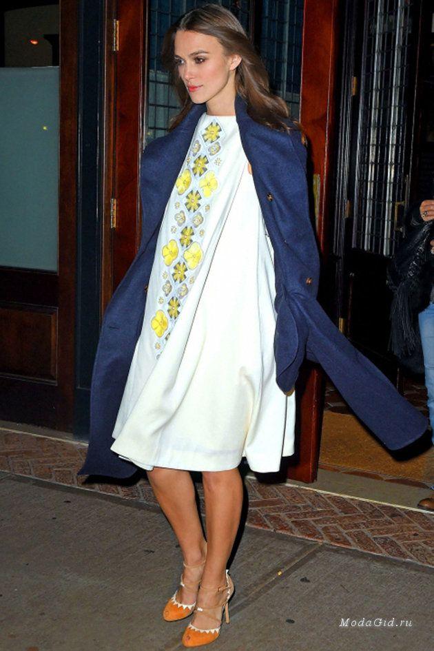 Знаменитости: Уроки стиля от знаменитостей: мода для беременных в образах Киры Найтли
