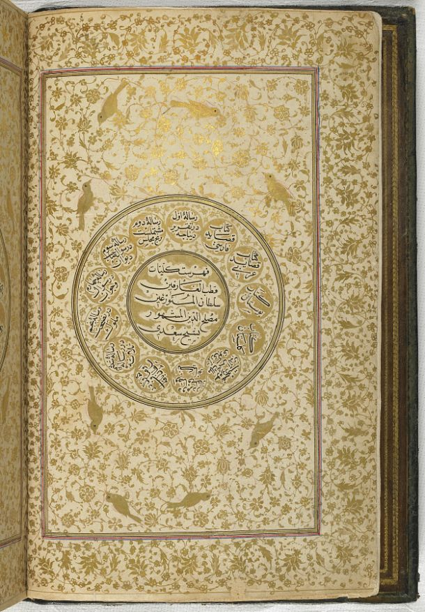 folio 1 verso: Kulliyat (Complete works) by Sa'di (d.1291)  TYPE Manuscript MAKER(S) Calligrapher: Muhammad al-Qivam al-Shirazi HISTORICAL PERIOD(S) Safavid period, mid-16th century MEDIUM Ink, opaque watercolor and gold on paper DIMENSION(S) H x W (overall): 31.1 x 20.6 cm (12 1/4 x 8 1/8 in) GEOGRAPHY Iran, probably Fars, Shiraz
